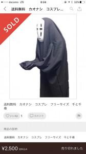 【ハロウィンコスプレ販売済み商品!】