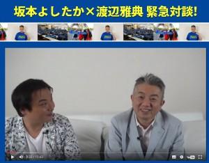 【仕入れ動画プレゼント!】