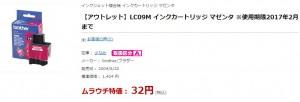 【32円⇒900円を999個買えます!】
