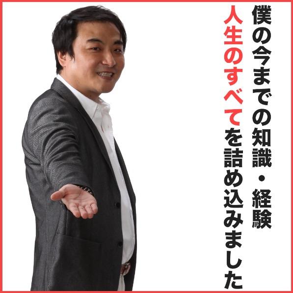 必見!【Sチェンジザ・ワールドプロジェクト】